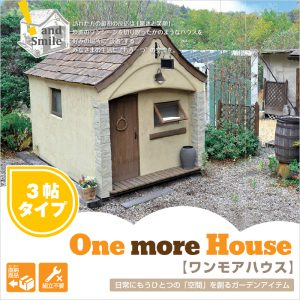 ONE MORE HOUSE